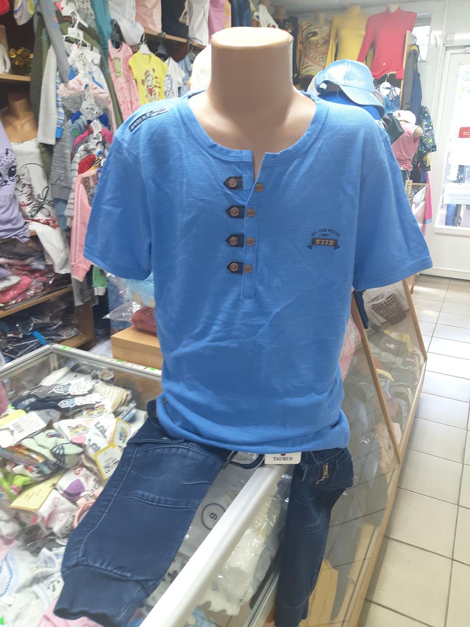 Шкільний реглан футболка для хлопчика р. 134 - 170
