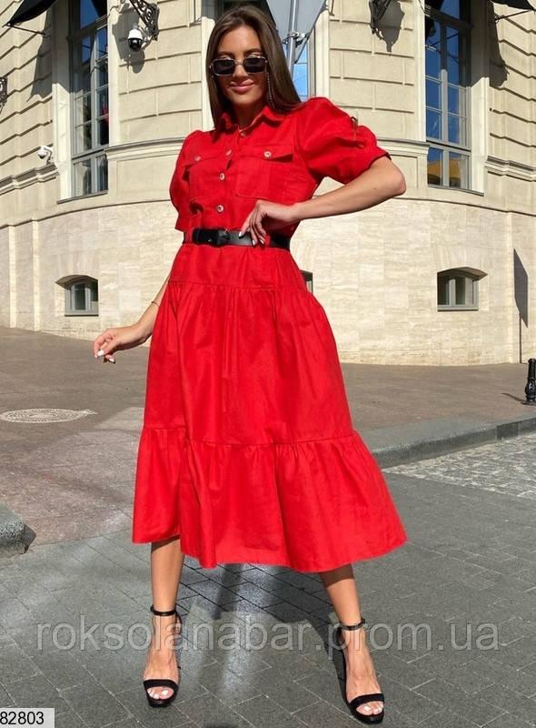 Оригинальное женское летнее платье с карманами в красном цвете