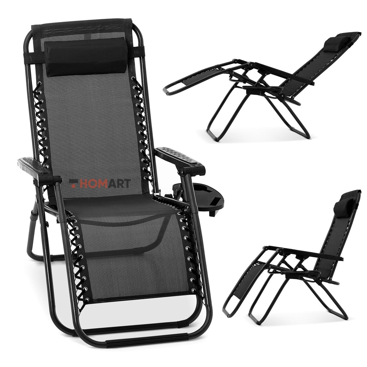 Крісло шезлонг розкладний Homart ZGC-001 120 кг + підсклянник чорний (9396)