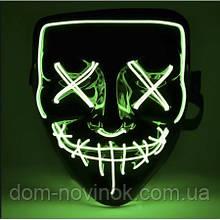 Маска Анонимуса неонова (зелена)
