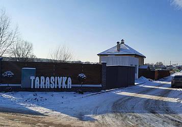 Обслуговування та ремонт басейнів у КМ Тарасівка