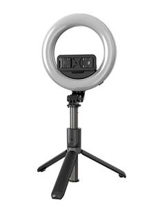 Монопод-тринога з пультом L07 Bluetooth з Led підсвічуванням