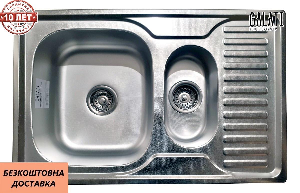 Кухонна мийка Galati Petrika 1.5 З Textura