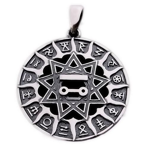 Чертог Щуки в Сварожьем круге славянский оберег из серебра 925 пробы (30 мм, 8.5 г)