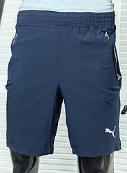 Шорти чоловічі спортивні Puma Темно-сині Брендові шорти одноколірні