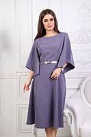 Женское платье миди с поясом в комплекте