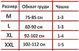 [ОПТ] Набір безшовних бюстгальтерів Ahh bra 3в1. Коригуючий бюстгальтер Ahh Bra 3в1, фото 6