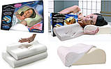[ОПТ] Ортопедична подушка з ефектом пам'яті Memory Pillow для здорового сну, фото 6