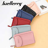 Женская маленькая сумочка и клатч Baellerry Forever Young на каждый день через плечо, фото 4