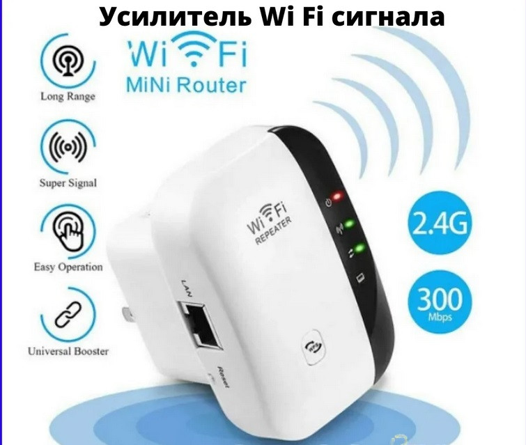 Беспроводной Wi-Fi репитер сигнала для роутера, Расширитель диапазона сети Wifi repeator MHZ WF-03 в розетку