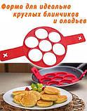 Силиконовая форма для оладий и яиц Flippin fantastic, Форма кольцо для приготовления котлет и бургеров, фото 2