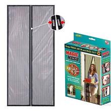 Антимоскітна штора на двері сітка на магнітах москітна UKC Magic Mesh