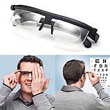ОПТ Окуляри з регулюванням лінз Dial Vision для зору стильні окуляри діал візіон універсальні окуляри для зору, фото 9