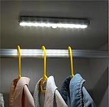 ОПТ Світильник світлодіодний бездротовий з датчиком руху Motion Brite LED на батарейках, фото 3