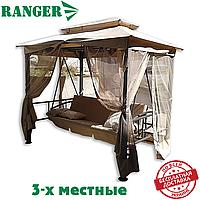 Садовые качели трехместные раскладные для отдыха для дома с навесом Ranger «Emotiv»