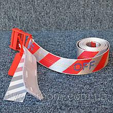 Ремень Off White striped red white 200см