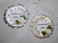 Значки-медальки для першокласників, випускників, вчителів, різні кольори