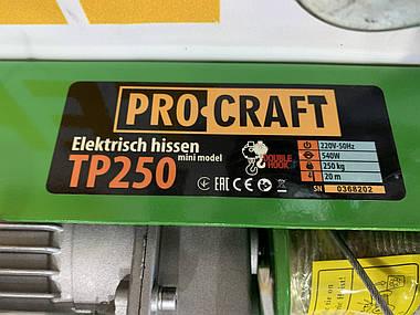 Тельфер Procraft TP-250., фото 3
