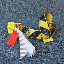 Ремень Off White striped yellow black 200см
