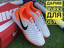 Стоноги Nike Tiempo Ligera IV TF многошиповки найк темпо тиемпо