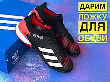 Стоноги Adidas PREDATOR MUTATOR 20.3 футбольна взуття адідас предаторы многошиповки