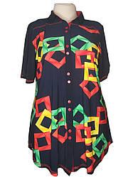 Модная рубашка большая на лето стильная