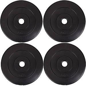 Диски (Блины) для Штанги Гантелей 4х5кг Toys