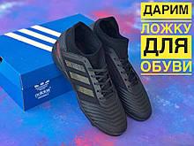 Стоноги Adidas Predator Tango 18.3 многошиповки адідас предатор з носком ЧОРНІ