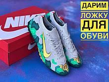 Стоноги Кіліана Мбаппе Nike Mercurial Superfly 7 найк меркуриал суперфлай бампы
