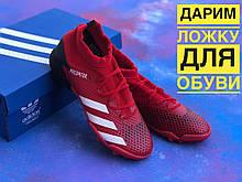 Стоноги Adidas Predator 20.3 многошиповки адідас предатор з носком футбольна взуття