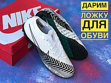 Стоноги Nike Mercurial Vapor 13 Elite MDS FG футбольна взуття найк меркуриал многошиповки