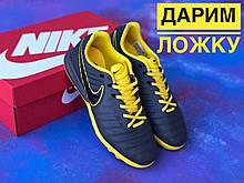 Сороконожки Nike Tiempo Ligera IV TF многошиповки найк темпо тиемпо бампы