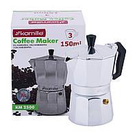 Гейзерна кавоварка Kamille 150мл з алюмінію KM-2500