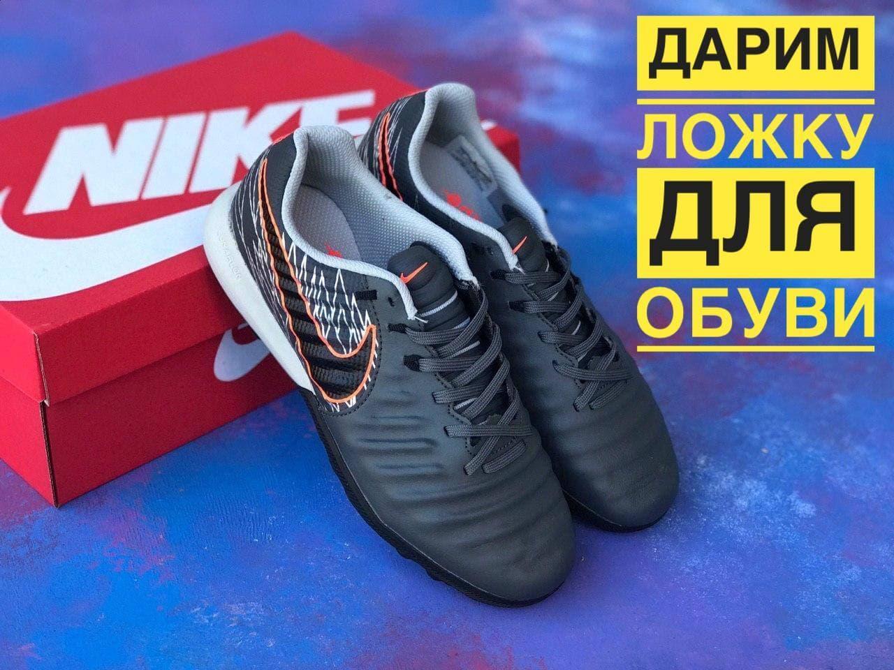 Стоноги Nike Tiempo Victory Pack многошиповки найк темпо вікторі пак тиемпо бампы лигера