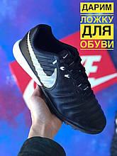 Стоноги Nike Tiempo Ligera IV TF многошиповки найк темпо тиемпо бампы лигера