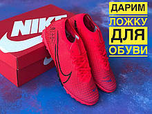 Стоноги Nike Mercurial Vapor XIII Academy TF футбольна взуття найк меркуриал червоні