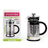Заварник френчпресс Kamille 1000мл для чаю і кави KM-0774XL