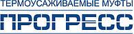 """Термоусаживаемые кабельные муфты """"ПРОГРЕСС"""" 1 кВ"""