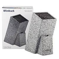 Підставка для ножів Ofenbach 25.7 см KM-100209