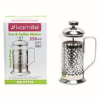 Заварник френчпресс Kamille 350мл для чаю і кави KM-0773S