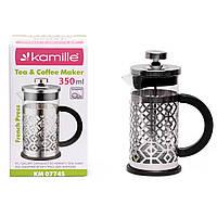 Заварник френчпресс Kamille 350мл для чаю і кави KM-0774S
