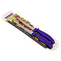 Набор ножей Kamille 2 предмета из нержавеющей стали с пластиковыми ручками KM-5311