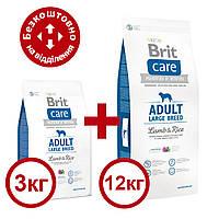 Brit Care Adult Large Breed Lamb & Rice 12кг+3кг для дорослих собак великих порід