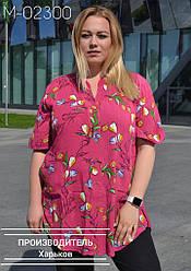 Летняя розовая рубашка для полных женщин легкая
