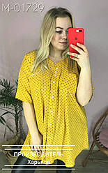 Желтая легкая рубашка в горошек супер батал