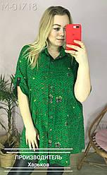 Рубашка женская большой размер зеленая летняя