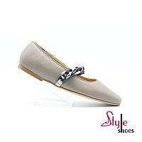 Жіночі туфельки- пуанти  шкіряні з ланцюжком кольору cremme, фото 1