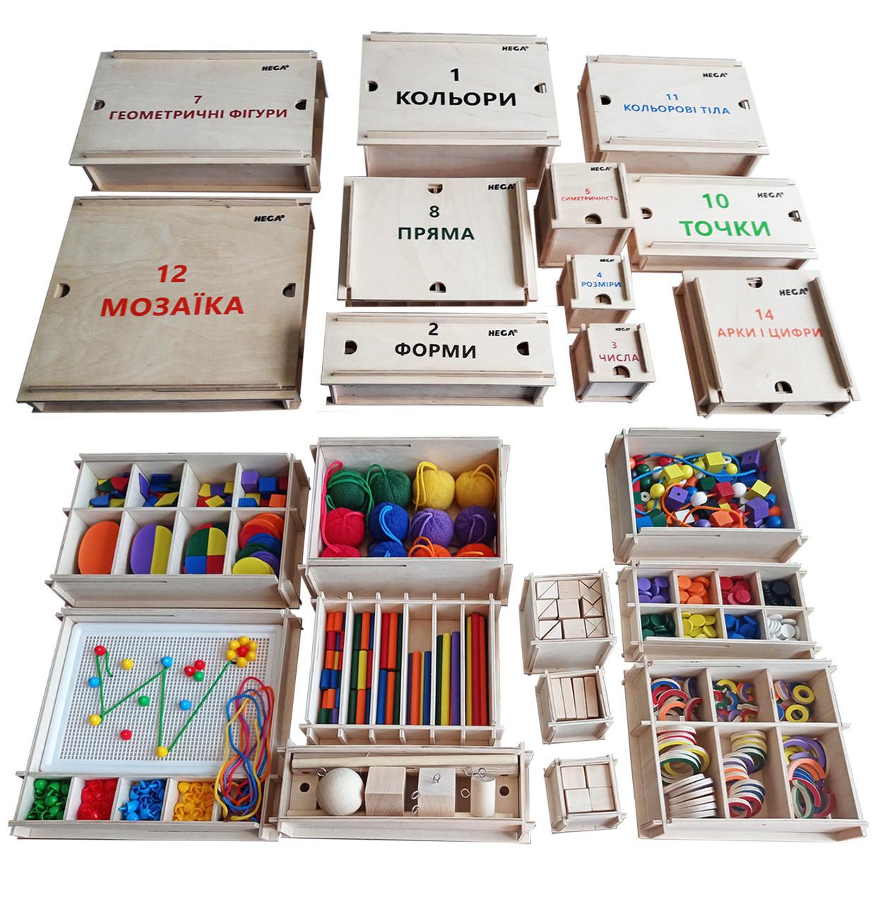 Великий дидактичний набір Фребеля Hega 11 коробок з повним методичним посібником (243-1)