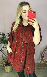 Рубашка-туника батал красная из летней ткани