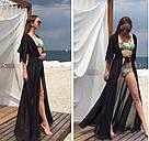Пляжная длинная накидка, фото 5